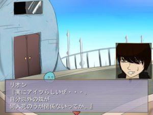 童貞マジカルスクール(DT MAGICAL SCHOOL)_スライム戦1
