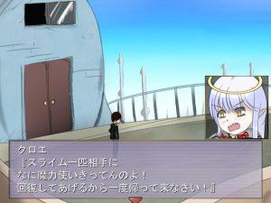 童貞マジカルスクール(DT MAGICAL SCHOOL)_スライム戦8