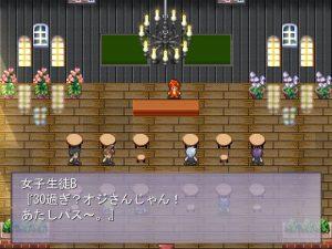 童貞マジカルスクール(DT MAGICAL SCHOOL)_ストーリー1