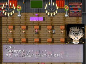 童貞マジカルスクール(DT MAGICAL SCHOOL)_ストーリー2