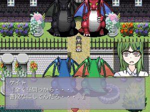 童貞マジカルスクール(DT MAGICAL SCHOOL)_ストーリー3