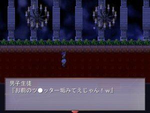 童貞マジカルスクール(DT MAGICAL SCHOOL)_ストーリー4