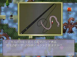 童貞マジカルスクール(DT MAGICAL SCHOOL)_釣り1
