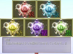 童貞マジカルスクール(DT MAGICAL SCHOOL)_指輪