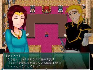 プリンセスナイト・ローズ_政争3
