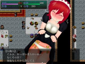 プリンセスナイト・ローズ_仕事2