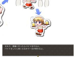 踊子戦隊ソードダンサー_説明2