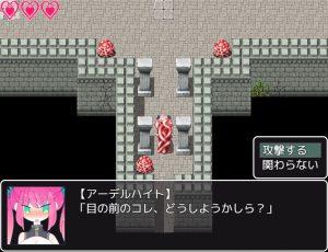 姫勇者アーデルハイトの脱出_入口1