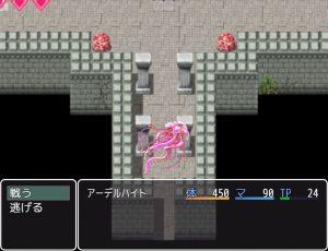 姫勇者アーデルハイトの脱出_入口2