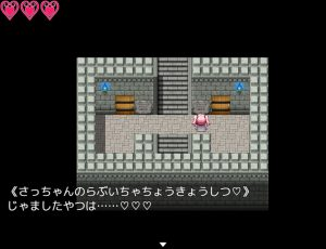 姫勇者アーデルハイトの脱出_イベント1