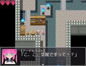 姫勇者アーデルハイトの脱出_イベント2