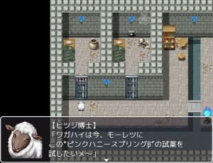 姫勇者アーデルハイトの脱出_オープニング3