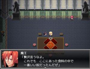 JOKERは凌辱の香り~異世界転移デスゲーム~_魔王2