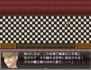 JOKERは凌辱の香り~異世界転移デスゲーム~_ならず者2