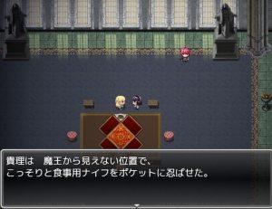 JOKERは凌辱の香り~異世界転移デスゲーム~_探索2