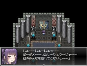 JOKERは凌辱の香り~異世界転移デスゲーム~_探索4