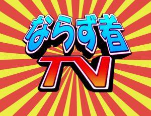 JOKERは凌辱の香り~異世界転移デスゲーム~_TV1