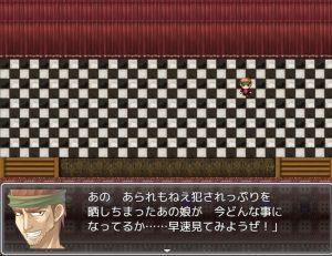 JOKERは凌辱の香り~異世界転移デスゲーム~_TV4