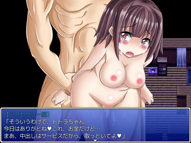 ココットの少女_売春3