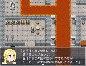 NPCを犯せるゲームに転生した_シナリオ会話3
