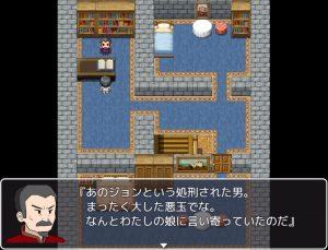 NPCを犯せるゲームに転生した_シナリオ会話1