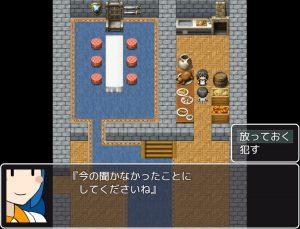 NPCを犯せるゲームに転生した_メイド2