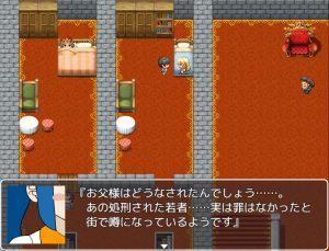 NPCを犯せるゲームに転生した_姫モブ1