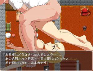 NPCを犯せるゲームに転生した_姫モブ2