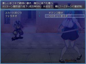 プリンセスプリンス~女体化王子リュートのエッチな冒険~_戦闘エロ3