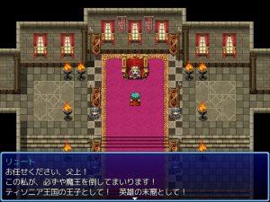 プリンセスプリンス~女体化王子リュートのエッチな冒険~_オープニング1