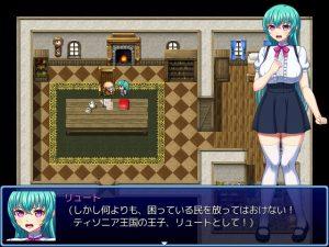 プリンセスプリンス~女体化王子リュートのエッチな冒険~_山賊イベント3
