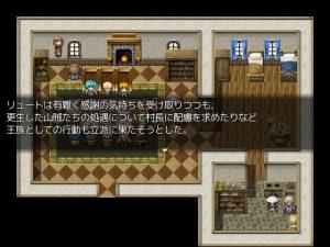 プリンセスプリンス~女体化王子リュートのエッチな冒険~_山賊イベント9