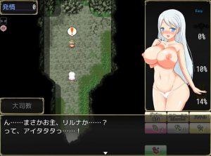 Succubus × Saint ~淫魔の宴と聖女の法悦~_裸会話1