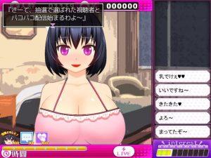 ドすけべチャットレディ千里ちゃん_エロチャット3