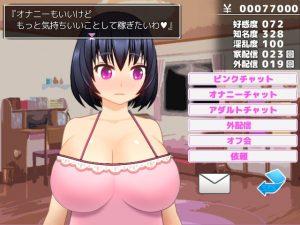 ドすけべチャットレディ千里ちゃん_エロチャット6