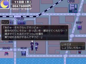 ドすけべチャットレディ千里ちゃん_ファン3