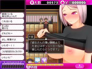 ドすけべチャットレディ千里ちゃん_カップル破局2