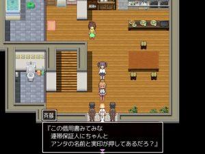 ドすけべチャットレディ千里ちゃん_配信_借金1