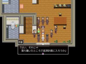 ドすけべチャットレディ千里ちゃん_配信_借金2