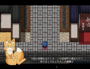 狐忍退魔伝このは_ポン吉2