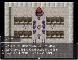 魔術師メラニーの受難_童貞騎士団2
