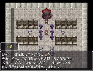 魔術師メラニーの受難_童貞騎士団3