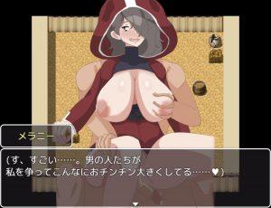魔術師メラニーの受難_淫乱1