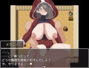 魔術師メラニーの受難_淫乱4