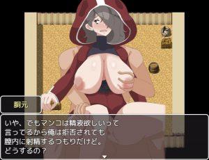 魔術師メラニーの受難_賭け4