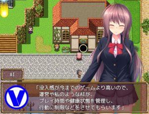 VREA 少女と仮想世界の秘密_AI2