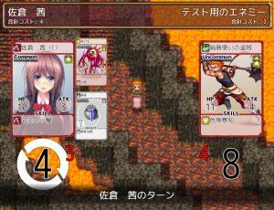 VREA 少女と仮想世界の秘密_戦闘1