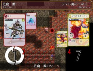 VREA 少女と仮想世界の秘密_戦闘2