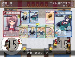 VREA 少女と仮想世界の秘密_戦闘3