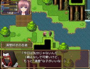 VREA 少女と仮想世界の秘密_ダンジョン1